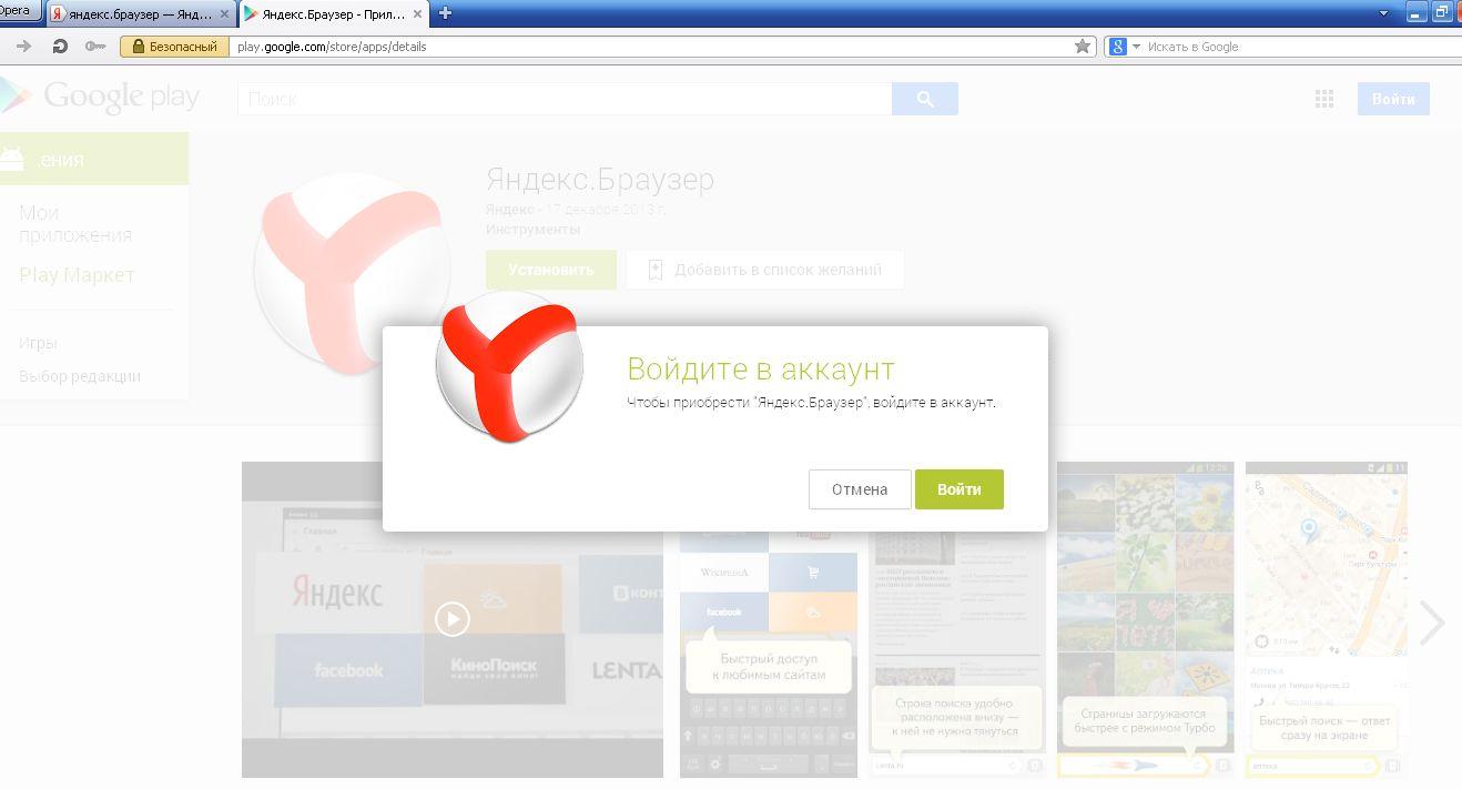 yab-google
