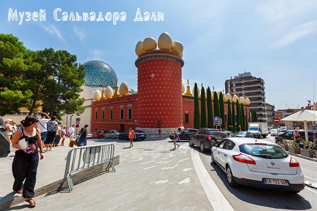 2014-Spain-Figueres-Museum-of-Salvador-Dali-title