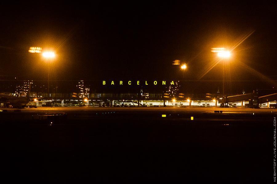 20121226-helsinki-bacelona-010