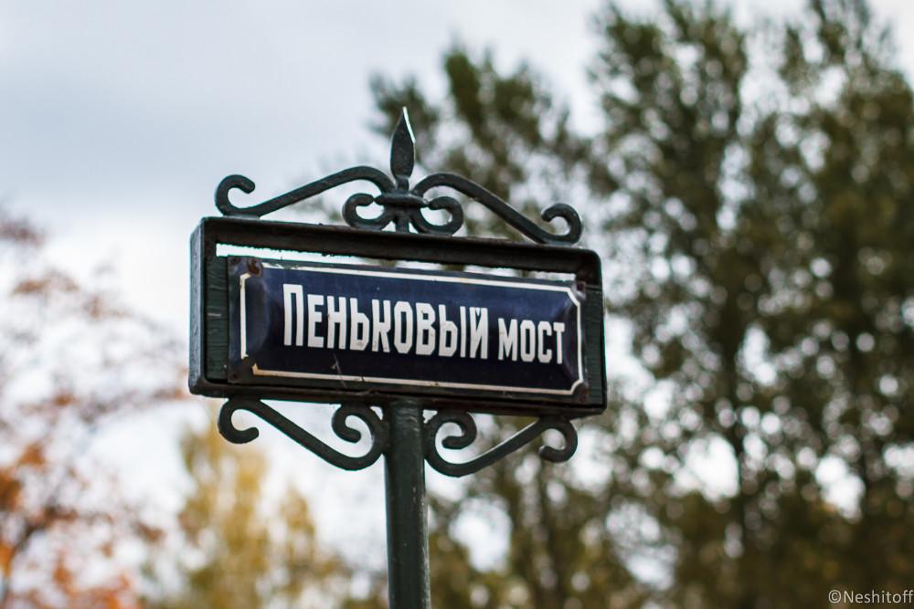 20121006-kronstadt-008