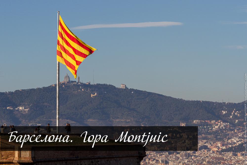20130105-spain-barcelona-montjuic-007