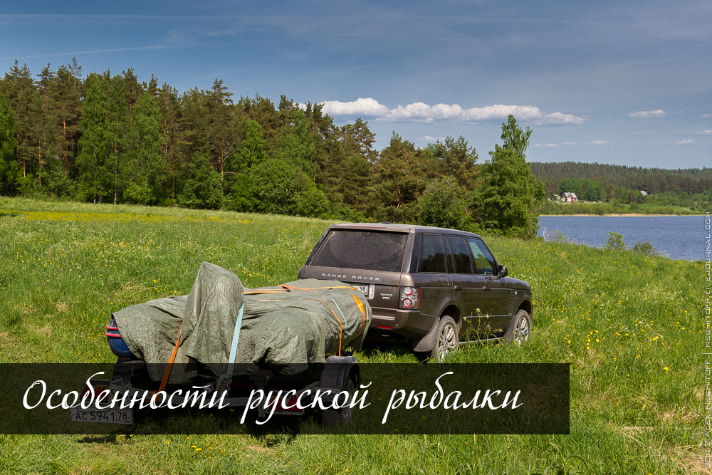 2013-karelia_fishing-080-title