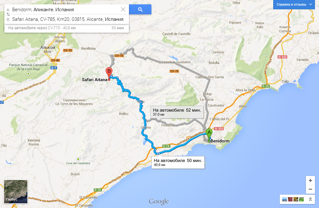 Map_Aitana