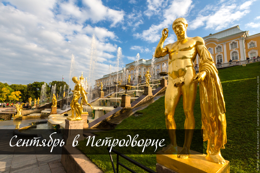 2013-Russia-Saint-Petersburg-Peterhof-title