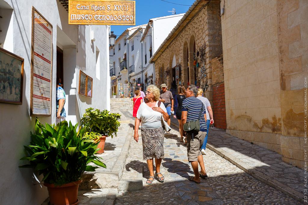 2013-Spain-Guadalest-005