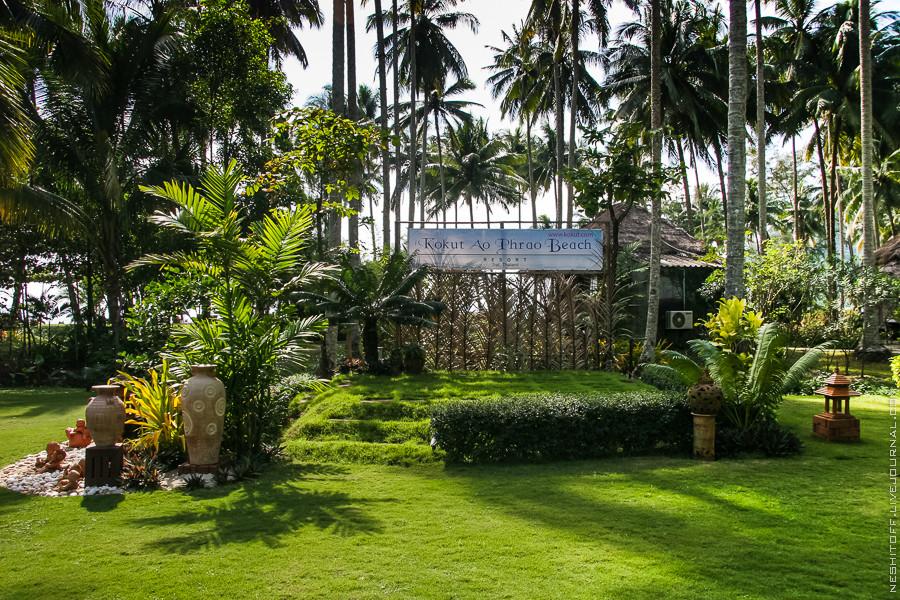 20071228-thailand-005