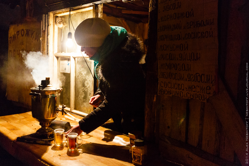 2014-Russia-Karelia-Edge of the Earth-Day02-014