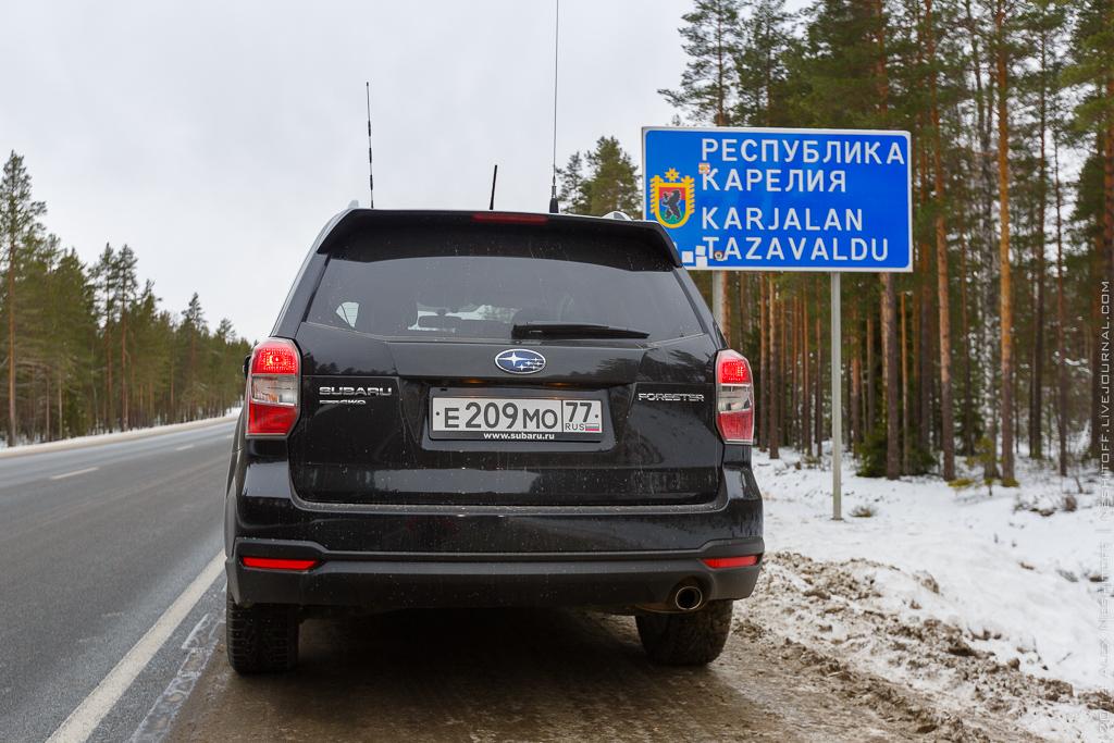 2014-Russia-Karelia-Edge of the Earth-Day03-003