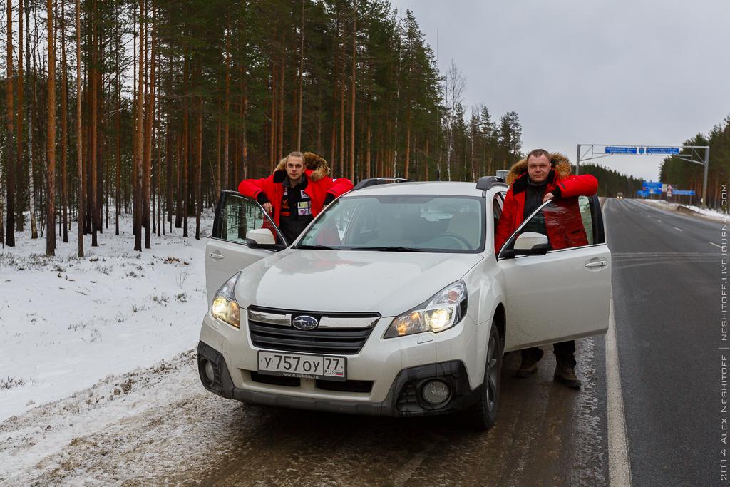 2014-Russia-Karelia-Edge of the Earth-Day03-004
