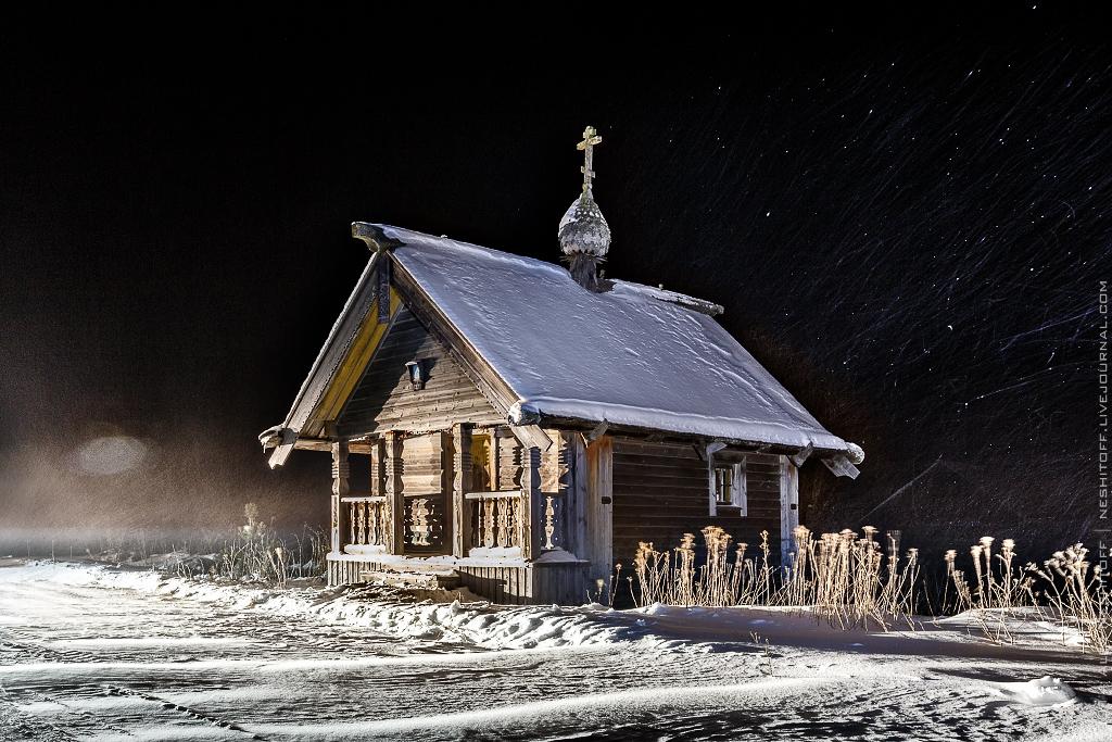 2014-Russia-Karelia-Edge of the Earth-Day03-010