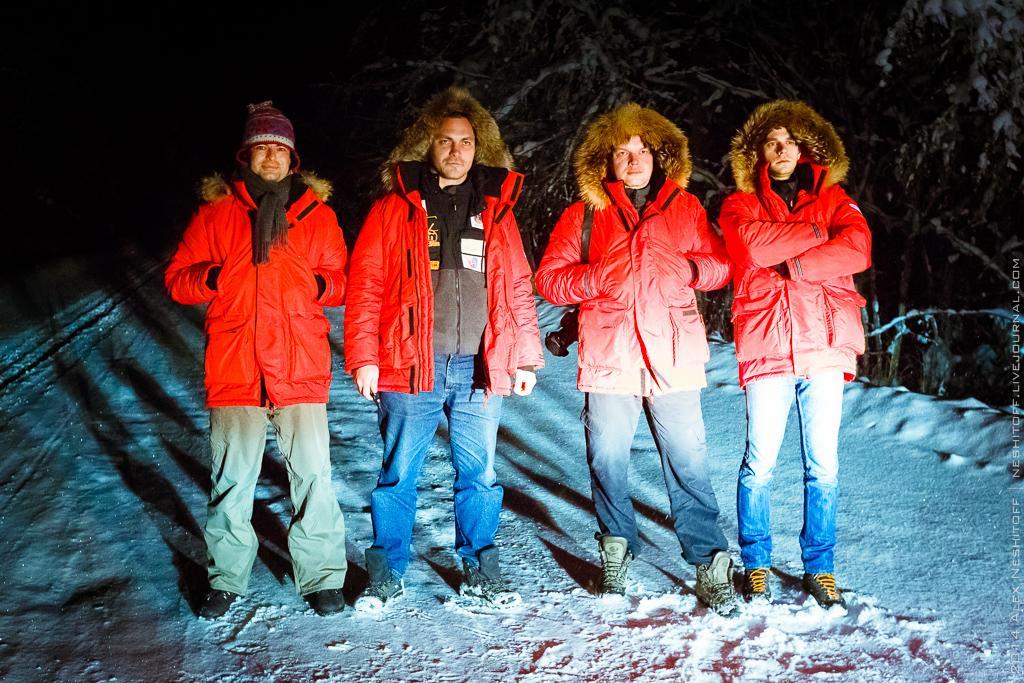 2014-Russia-Karelia-Edge of the Earth-Team-004