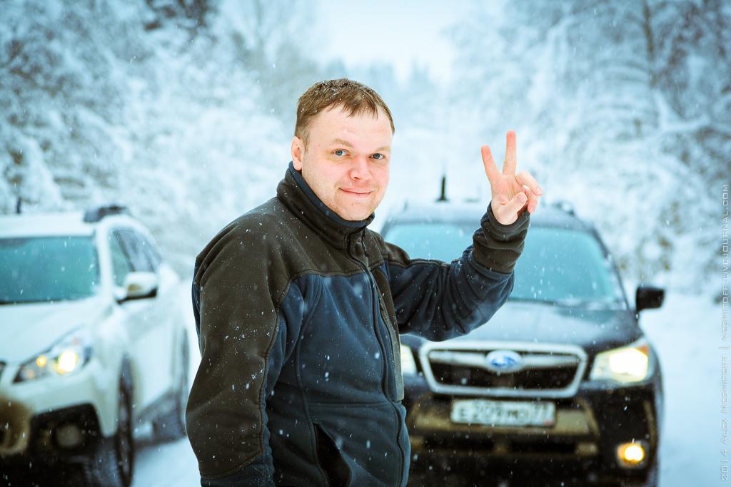 2014-Russia-Karelia-Edge of the Earth-Team-008