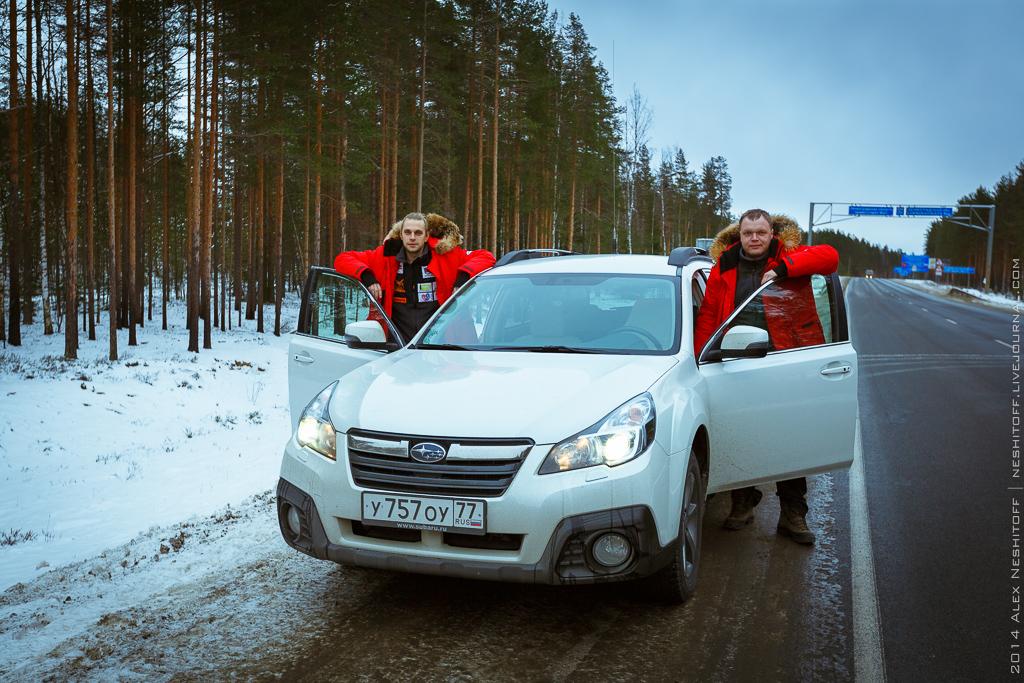 2014-Russia-Karelia-Edge of the Earth-Team-003