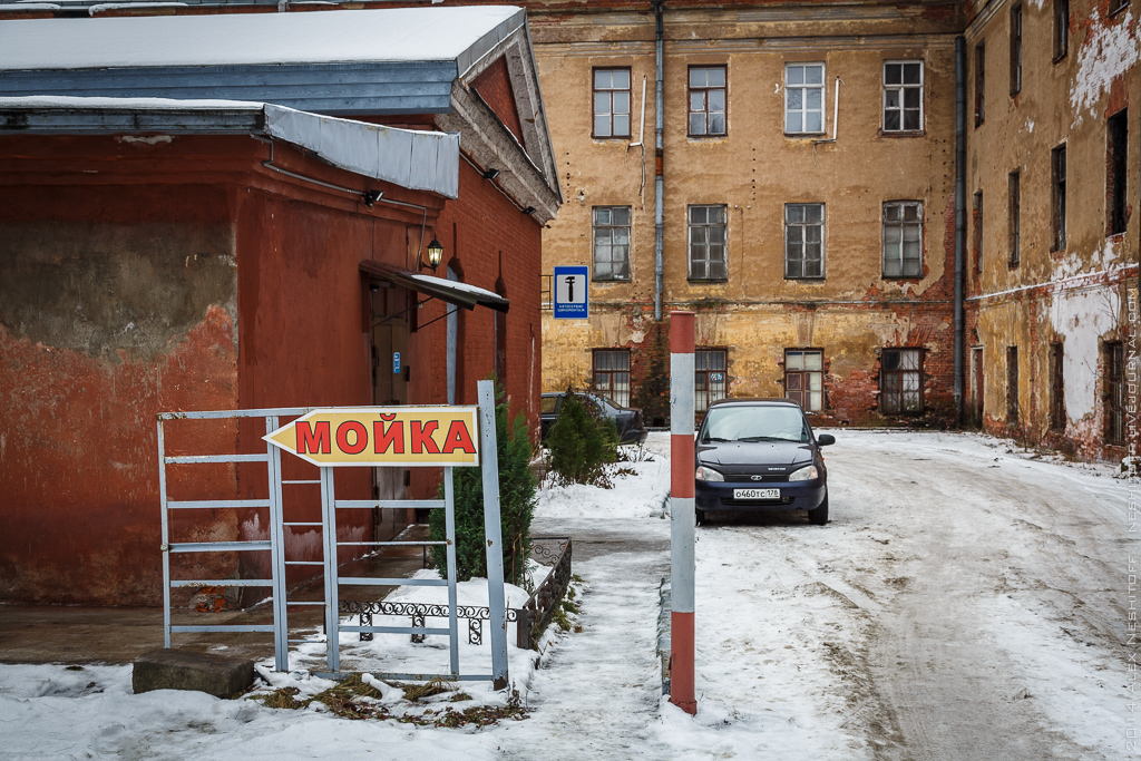 2014-Russia-Karelia-Edge of the Earth-Finish-009