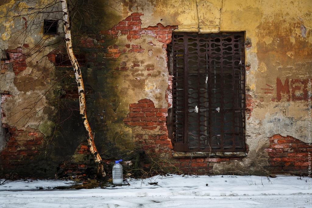 2014-Russia-Karelia-Edge of the Earth-Finish-015