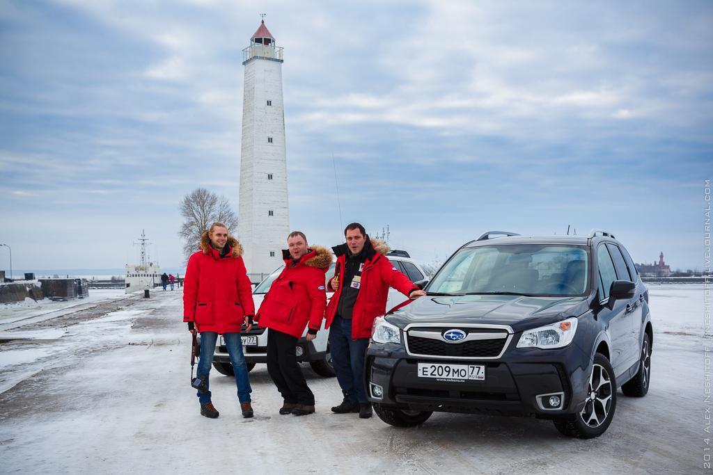 2014-Russia-Karelia-Edge of the Earth-Finish-023