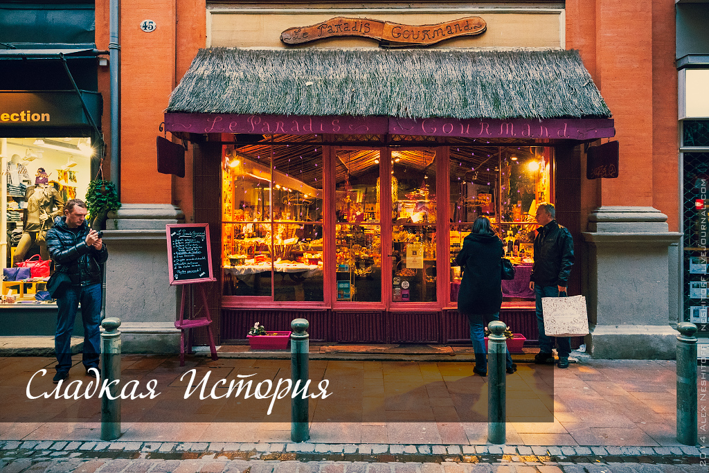 2014-France-Toulouse-Sweet Store-001-2