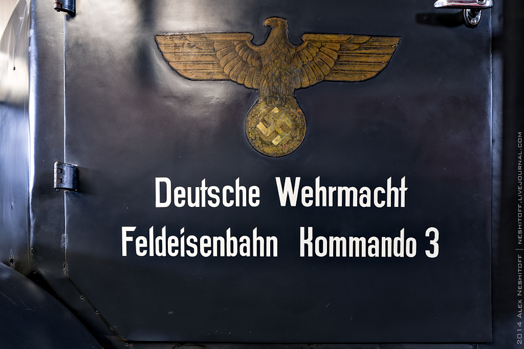 2014-Germany-Sittensen-Museum Alga-029
