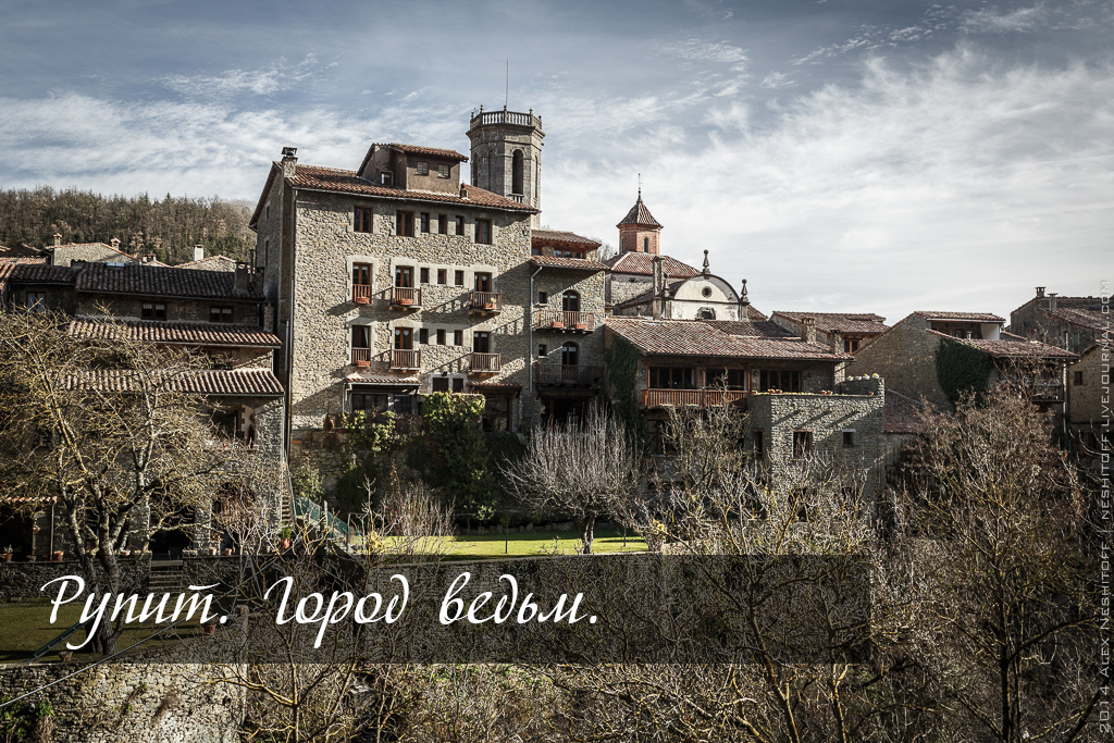 2014-Spain-Catalonia-Rupit-title