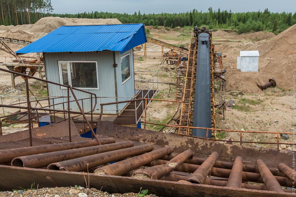 2014-Russia-Novgorodskaya obl-Old Quarry-005