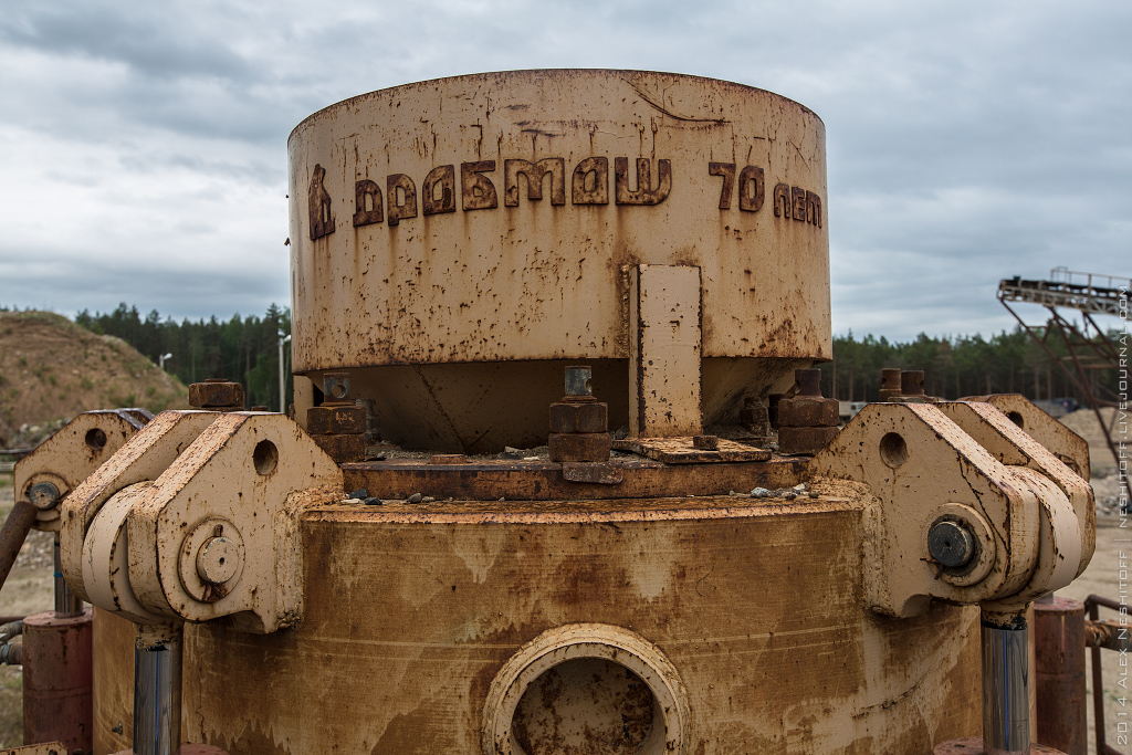 2014-Russia-Novgorodskaya obl-Old Quarry-003