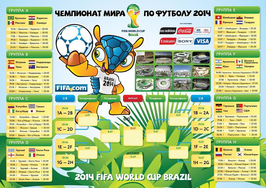 FIFA_1024