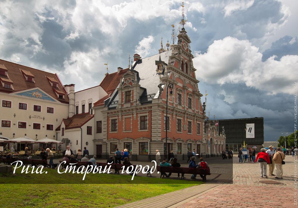 2014-Latvia-Riga-Oldtown-title