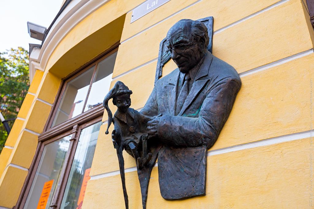 2014-Estonia-St.Peter Line-Blog tour-Day4-011