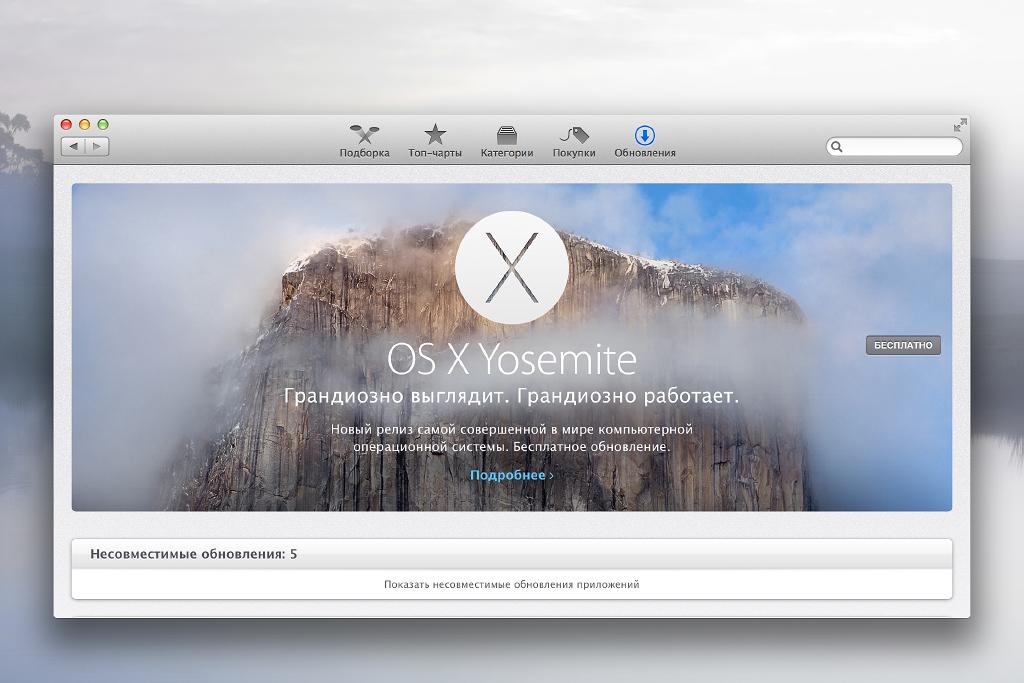 New-MacOS