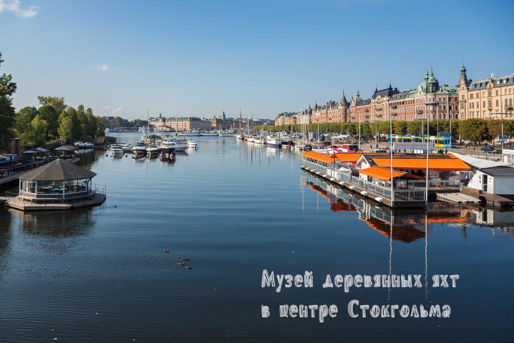 2014-Sweden-Stokholm-Wooden Yachts-title