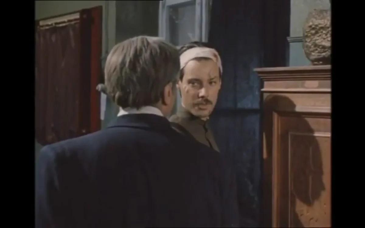 - Вот и вы уходите с ожесточенным сердцем, Иван Сергеевич...