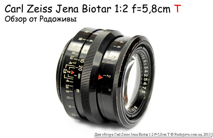 czj-biotar-58mm-f-2-0-17-blades-review-1
