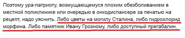 """""""Пусть меня увольняют"""", - начальник департамента специальных расследований ГПУ Горбатюк - Цензор.НЕТ 5946"""