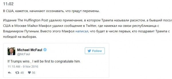 http://ic.pics.livejournal.com/nestarikov/41355770/68544/68544_600.jpg