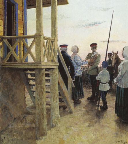 С.Гавриляченко. Проводы