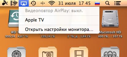 Снимок экрана 2012-07-31 в 17.45.05