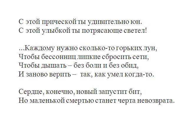 Стих_Невозврат