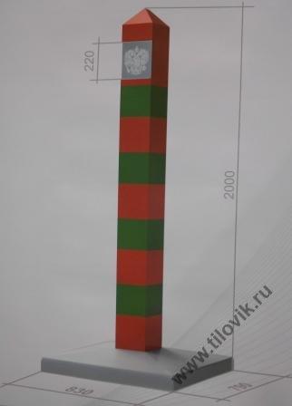 1319661579_razmery-pogranichnogo-stolba
