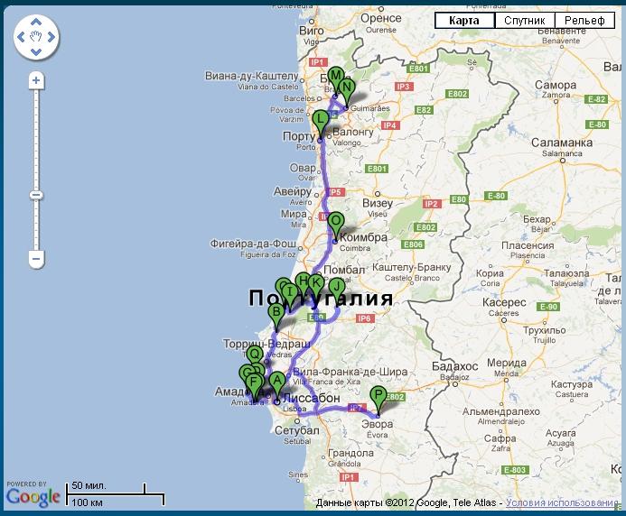 Маршрут моей поездки в Португалию