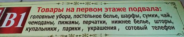 P_20180423_185328.jpg
