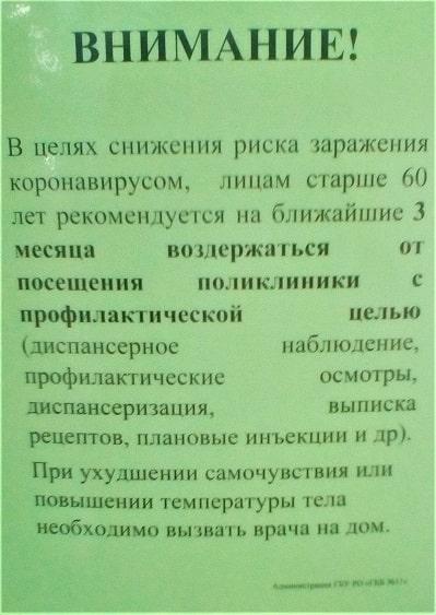 IMG_20200318_134602-2-min.jpg