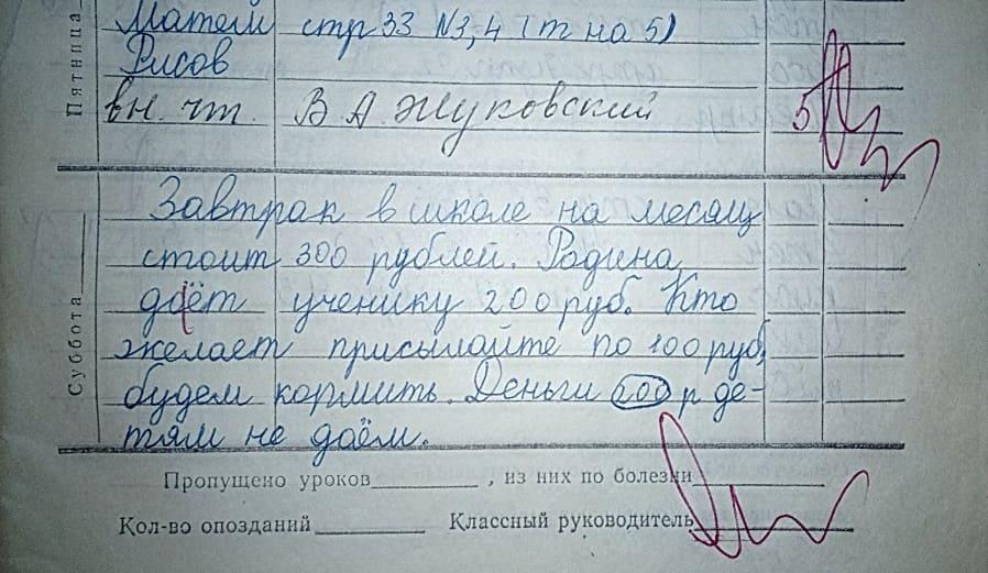 Дневник _ сентябрь 1992