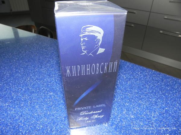 Жириновский дезодорант