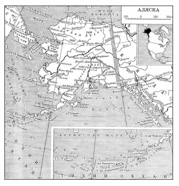 О возвращении Аляски