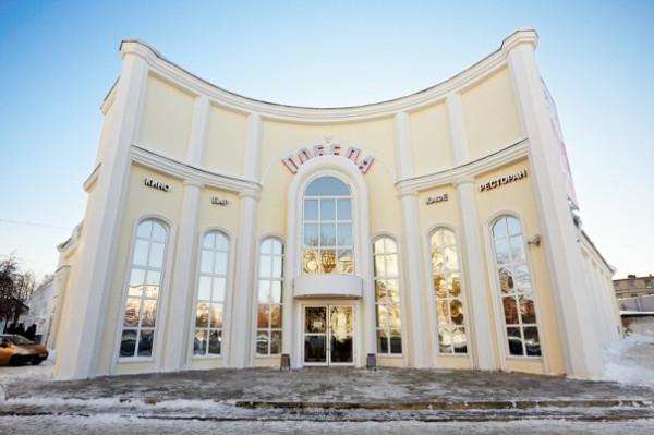 кино ПОБЕДА театр бар ресторан
