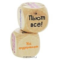 кубики для образования
