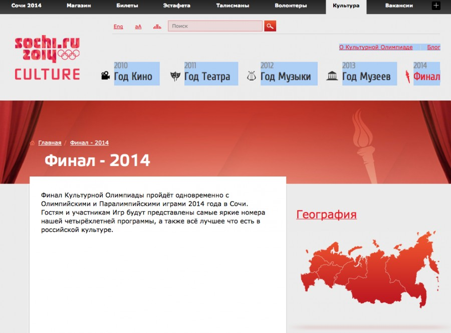 Снимок экрана 2014-01-17 в 18.35.14