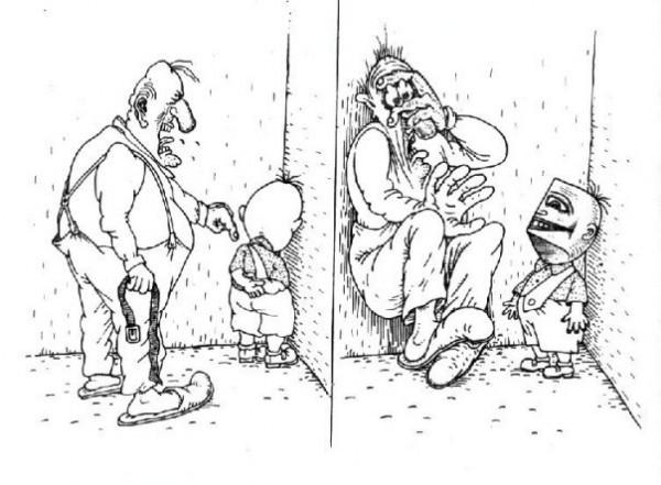 Плохой ребенок