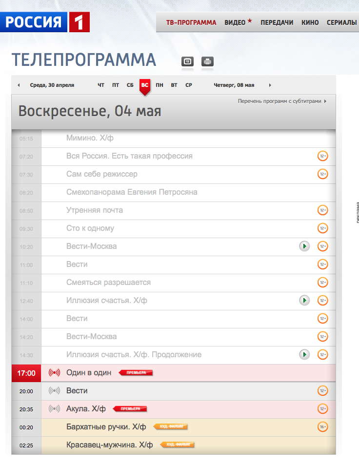 Снимок экрана 2014-05-04 в 18.21.38