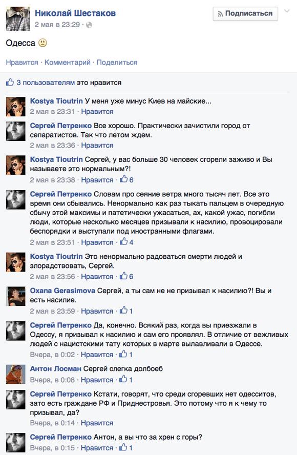 Яндексу хорошо